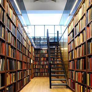 Библиотеки Тарасовского