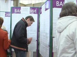Центры занятости Тарасовского