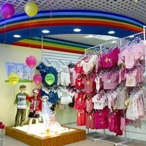 Детские магазины Тарасовского