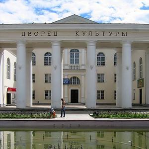 Дворцы и дома культуры Тарасовского