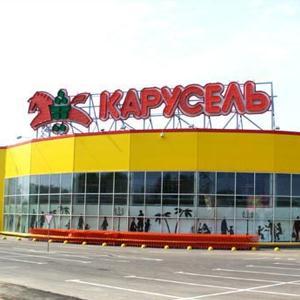 Гипермаркеты Тарасовского