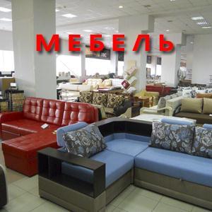 Магазины мебели Тарасовского