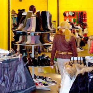 Магазины одежды и обуви Тарасовского