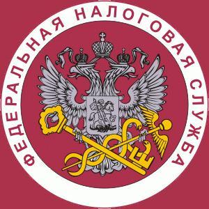 Налоговые инспекции, службы Тарасовского