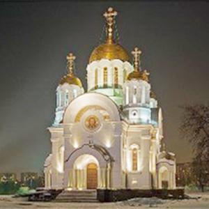 Религиозные учреждения Тарасовского