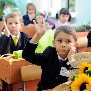 Школы Тарасовского