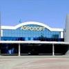 Аэропорты в Тарасовском