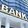 Банки в Тарасовском