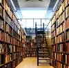 Библиотеки в Тарасовском