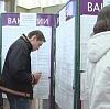 Центры занятости в Тарасовском