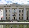 Дворцы и дома культуры в Тарасовском