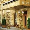 Гостиницы в Тарасовском