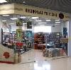 Книжные магазины в Тарасовском