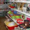 Магазины хозтоваров в Тарасовском