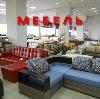 Магазины мебели в Тарасовском