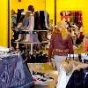Магазины одежды и обуви в Тарасовском
