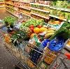 Магазины продуктов в Тарасовском