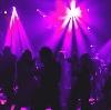Ночные клубы в Тарасовском