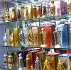 Парфюмерные магазины в Тарасовском