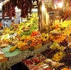 Рынки в Тарасовском