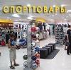 Спортивные магазины в Тарасовском