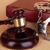 Суды в Тарасовском