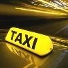 Такси в Тарасовском