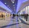 Торговые центры в Тарасовском