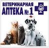 Ветеринарные аптеки в Тарасовском