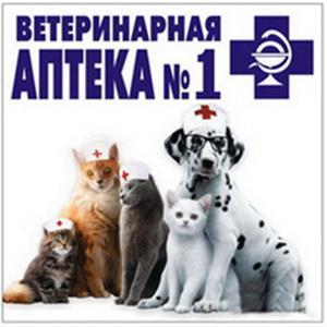 Ветеринарные аптеки Тарасовского