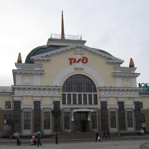 Железнодорожные вокзалы Тарасовского